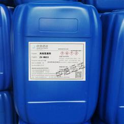 江苏中浩远达ZH-W803高效混凝剂(液体PAC)