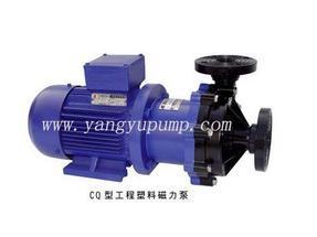 工程塑料磁力泵,40CQ-20F磁力泵