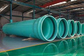 PVCUH排水管材