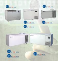 -135度超低温冰箱低温冷藏箱低温冰箱厂家
