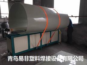 PP风管卷圆机设备|风管PP接板机