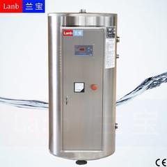 供应150升200升300升商用电热水器
