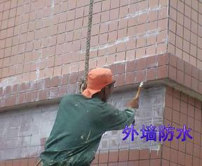 上海外墙漏水维修刷防水 上海外墙裂缝修补 防水堵漏 十年保修