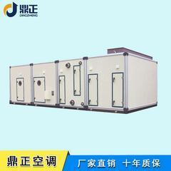新风机组热回收 新风热回收空调机组 组合式新风空调机组