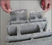 自保温砖 真空保温板 保温砖 自保温砌块 保温板 STP保温板