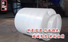 石家庄塑料水箱