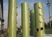 有机废气玻璃钢净化塔