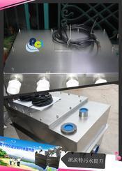 同层排水设备