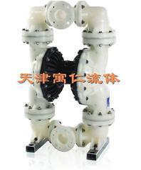 美国HUSKY3300塑料气动隔膜泵