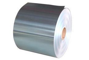 各种规格铝带,厂家直销,伯仲金属,6063铝带