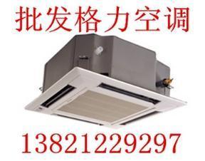 !格力空调办事处/格润时代制冷设备sell/天津中央空调