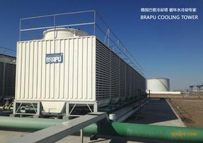 德国巴普横流冷却塔供应高品质玻璃钢冷却塔