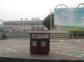 安康城市市政街道高新区环保分类垃圾桶果皮箱厂家销售供应商