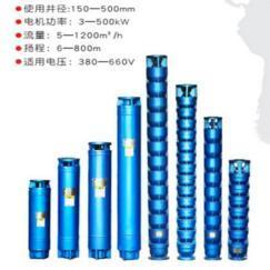 天津高品质55KW热水深井泵(温泉泵)生产厂家