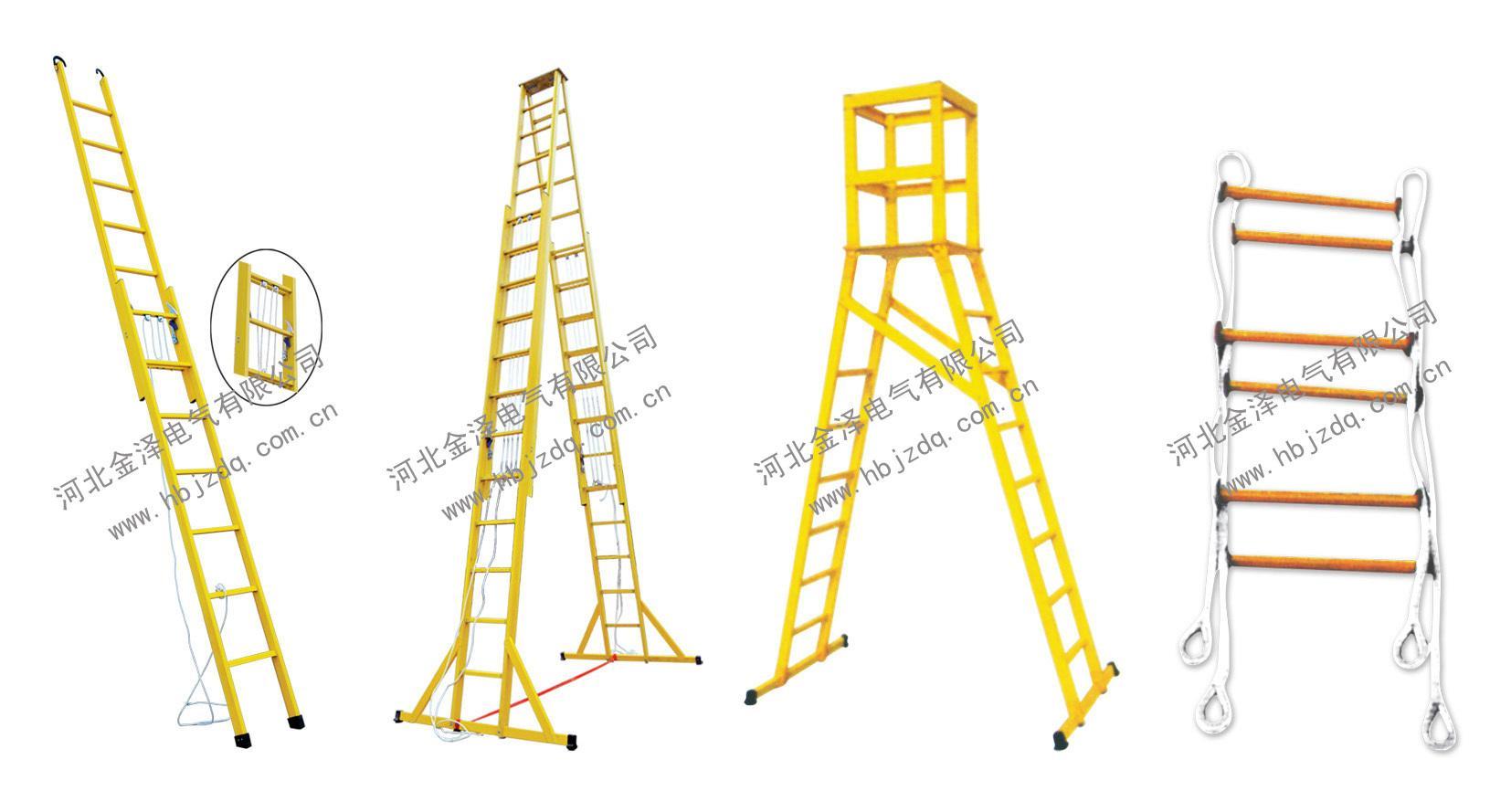 电工绝缘梯,绝缘升降梯,绝缘合梯JYT-SHT-4.0米
