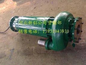 供应潜水砂石泵——潜水砂石泵的销售