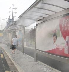 车站码头机场候车厅公交站台出租车站台喷雾降温设备
