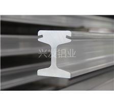 兴发铝业直销 钢铝复合接触轨型材 价格电议 品质保证 个性化定制