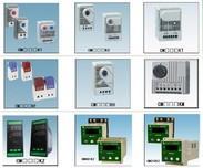 K系列温度湿度控制器
