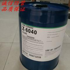 水性涂料用耐酒精助剂(Z6040)价格低热销