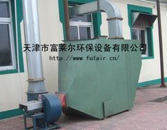 喷漆废气处理,喷漆废气处理设备,喷漆废气处理工程