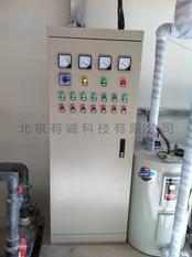 bradfordwhite热水器