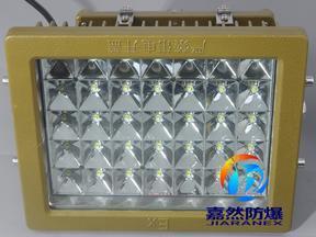 15米加油站专用led防爆灯140w