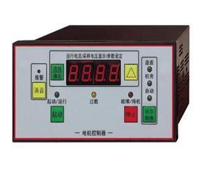 单机电机控制器      QF-1