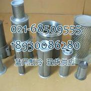 汉钟RC2-580A/B压缩机油过滤器组