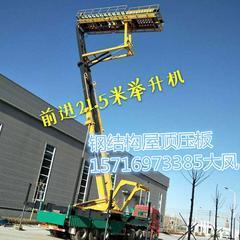 江苏高空制瓦机生产厂家 整套高空压瓦机多少钱