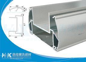 贵州双面移动报栏型材价格_双面移动报栏型材尺寸_双面移动报栏型材厂家