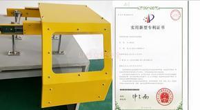 上海立宏车床防护罩