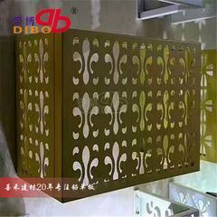 铝合金雕花空调外外机罩