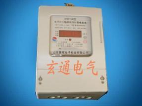 DDSY1540(A2)三相四线预付费电能表