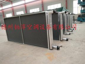 国内高端定制更换特灵风柜表冷器