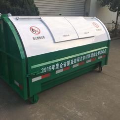 西安市政街道3立方环卫垃圾车钩臂箱生产制作