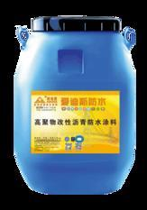 GS溶剂型粘结剂