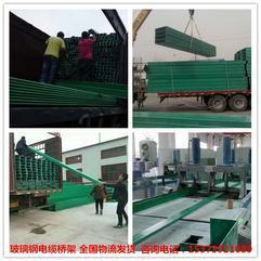 玻璃钢电缆桥架生产厂家价格