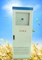 重庆UPS电源,不间断电源,逆变电源厂家