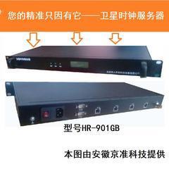 HR-901B(北斗授时服务器)北斗授时设备