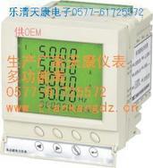 PZ1950U-1X1多功能表