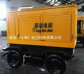 发电机120kw移动拖车