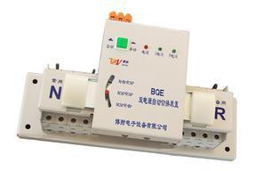 交直流自动转换开关BQEZ 母联控制器 框架式双电源控制器