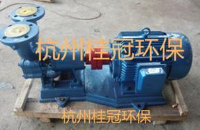 锅炉给水旋涡泵 高效轴联式旋涡泵