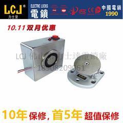 力士坚电磁门吸优惠活动特价供应MC300-80C