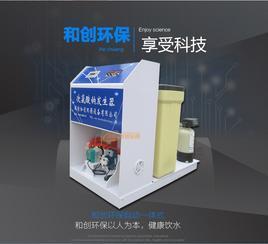 新型电解盐水质消毒设备