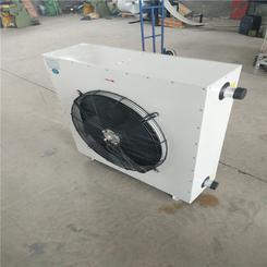 工业热水型暖风机 5#镀锌板暖风机低噪音车间暖风机