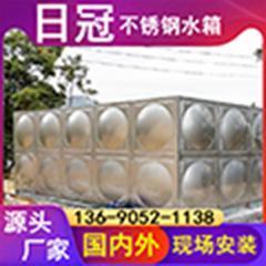日冠不锈钢消防水箱规格方形储水箱304不锈钢供水设备定制