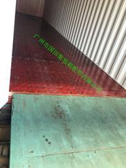 环保集装箱竹木复合地板