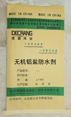 无机铝盐防水剂、砂浆、素浆